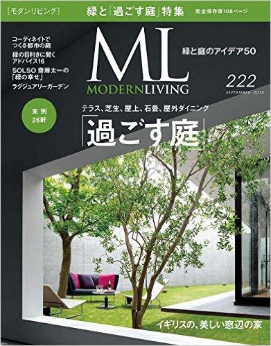 modern living No.222